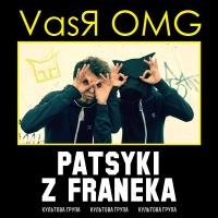 Patsyki z Franeka - VasЯ OMG
