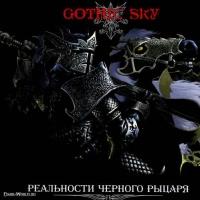 Gothic Sky - Келья