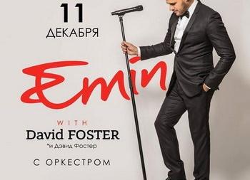 Дэвид Фостер выступит на концерте у Эмина