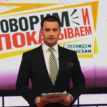 Телеведущий Леонид Закошанский попал в аварию на мотоцикле