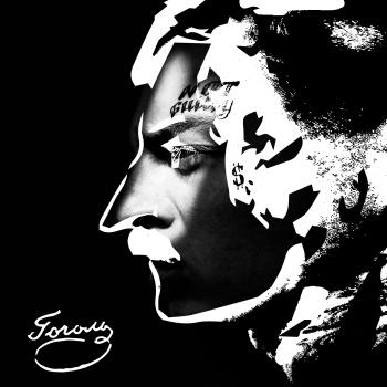 Нетипичнаяработа от Скруджи, ставшая заглавным саундтреком  к фильму «Гоголь. Начало»