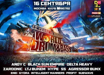 WORLD OF DRUM&BASS: 10 YEARS IN MOSCOW!