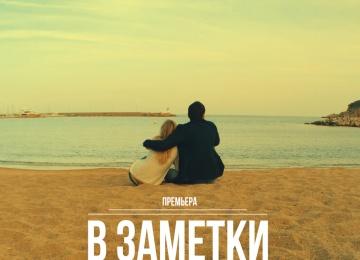 Алексей Чумаков и Юлия Ковальчук рассказали историю своей любви