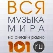 101.ru и ВКонтакте тоже!