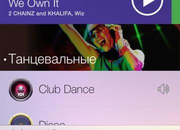 Портал 101.ru запустил новое приложение