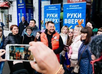 Сергей Жуков собрал ночные очереди у Олимпийского в день старта продаж билетов на новое шоу