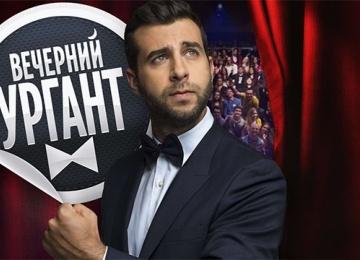 Ургант, Дудь, Гудков, Feduk и Николаев «напарили» в бане хит