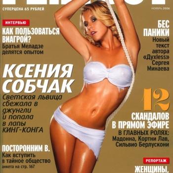 """Американские СМИ о Ксении Собчак: """"Модель Playboy, которая соперничает с Путиным»"""
