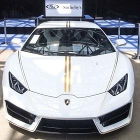 Lamborghini Папы Римского продали за 715 тысяч евро