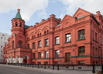 Фестиваль культуры Возрождения 2018 года в Москве