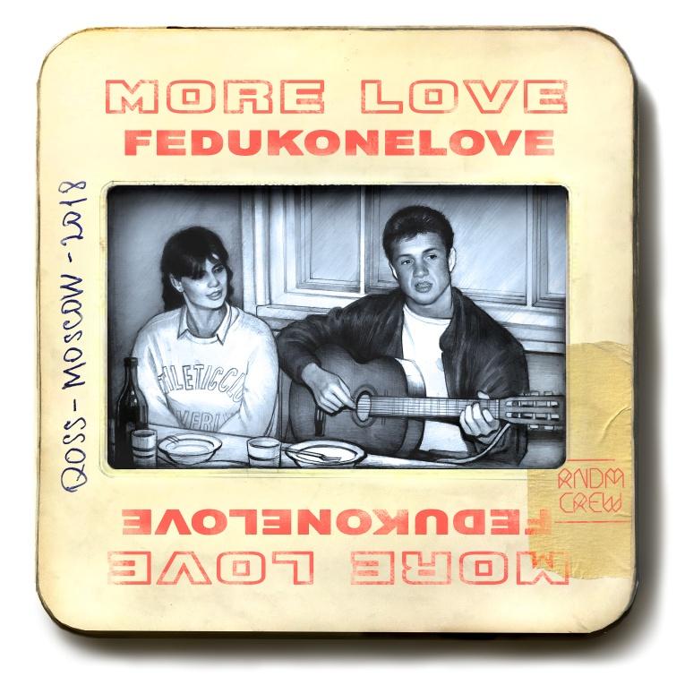 Feduk выпустил новый альбом
