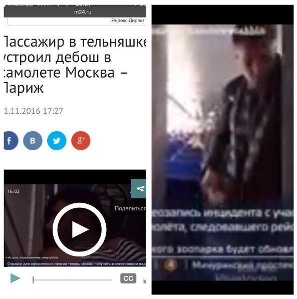 news_file_2055_5835815adb095
